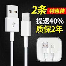 iPhone6数据线6s原装正品苹果5加长5s手机7Plus充电线器六8PipadX