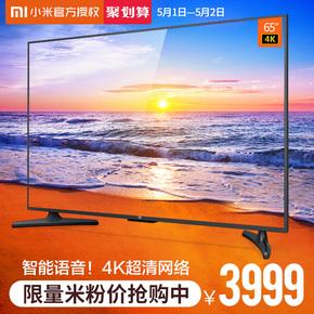 Xiaomi/小米 小米电视4A 65英寸标准版4k超清智能网络液晶电视机