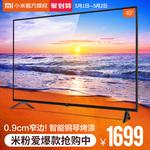 Xiaomi/小米 小米电视4C 43英寸智能网络wifi液晶电视机42 40 32
