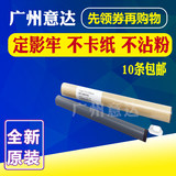 Original HP M227 M226 M225 203 M202 104 130 134 132a fixing film heating film