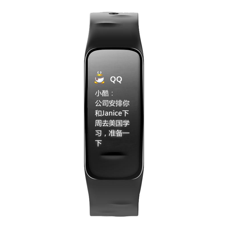 琅酷 彩屏智能手环心率血压监测女小米2运动手表苹果VIVOX20防水