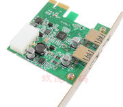 PCI-E to USB3.0 expansion card 2 port NEC chip PCI E to USB3.0 card PCIEusb expansion card