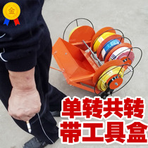 Horizontal cable Rack Hydroelectric decoration wire disk through cloth and line site Electrician Special Cable tool can be moved