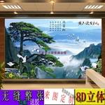 黄山电视墙