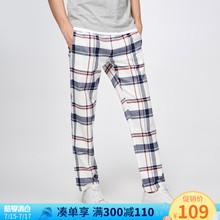 Jack 杰克琼斯男夏新长裤 家居服男 Jones 绫致 218114529