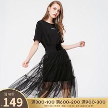 Moda2019新款 字母T恤网纱半身裙套装 连衣裙 Vero 318361509