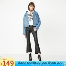 绫致ONLY春夏装2019新款百搭毛边女喇叭九分牛仔裤女季|118149577