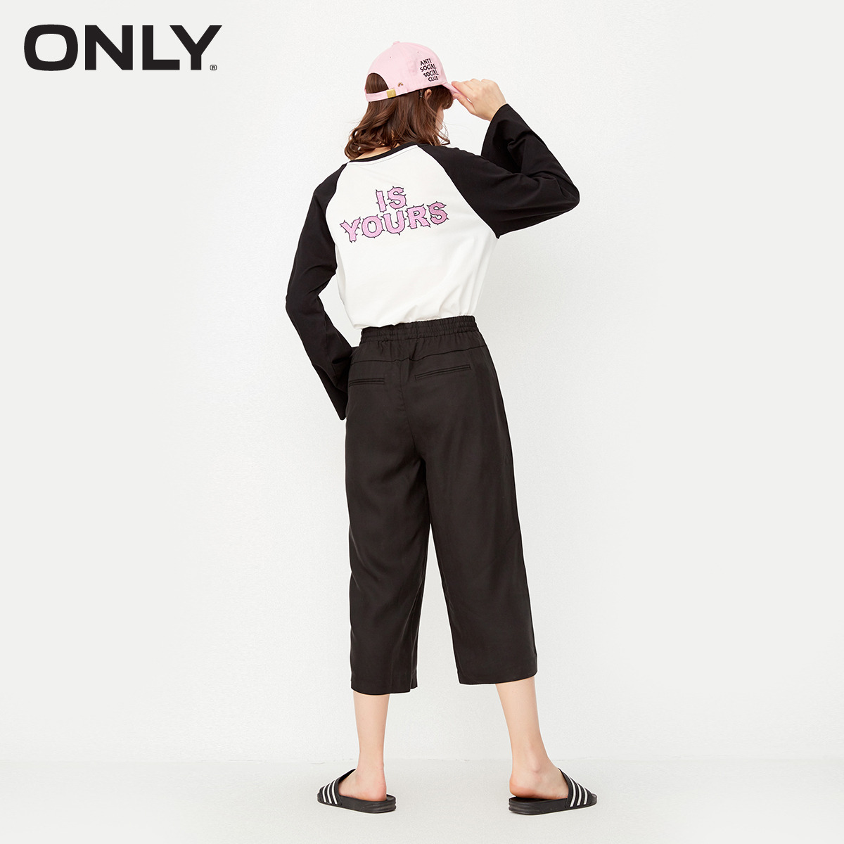 11716J519 天丝松紧腰系带宽松休闲裤女装 ONLY
