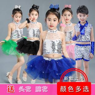 六一儿童演出服亮片纱裙幼儿园合唱服女童公主裙舞蹈表演服蓬蓬裙