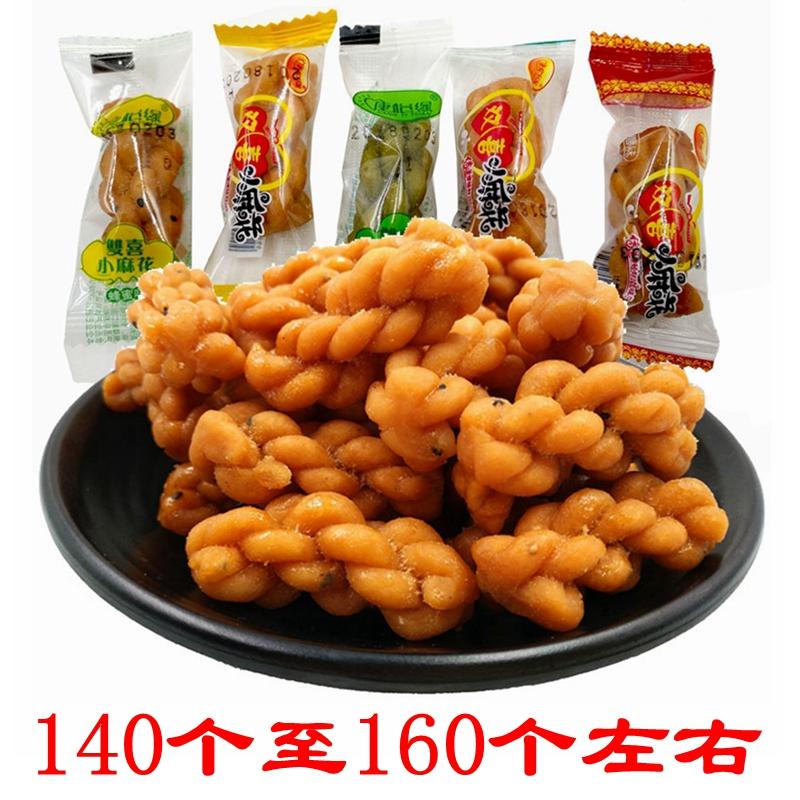 康怡缘双喜蜂蜜味椒盐味小麻花1000克独立小包装零食传统糕点包邮