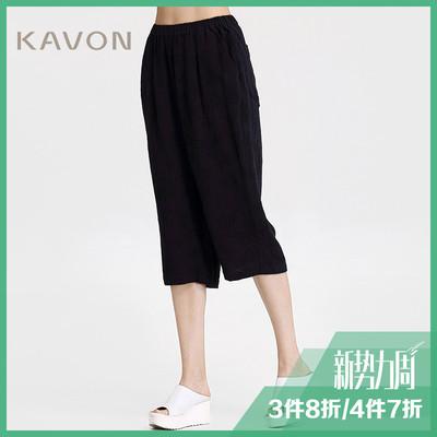 Kavon/卡汶 夏季设计师品牌 棉麻提花舒适百搭休闲七分直筒裤