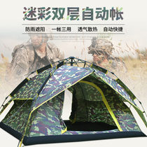 定制帐篷可印logo广告帐篷遮雨棚户外摆摊防雨商用展销地推帐篷