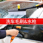Car wash artifact high pressure household car washing machine 12V portable car wash car water pump foam machine self-service brush machine
