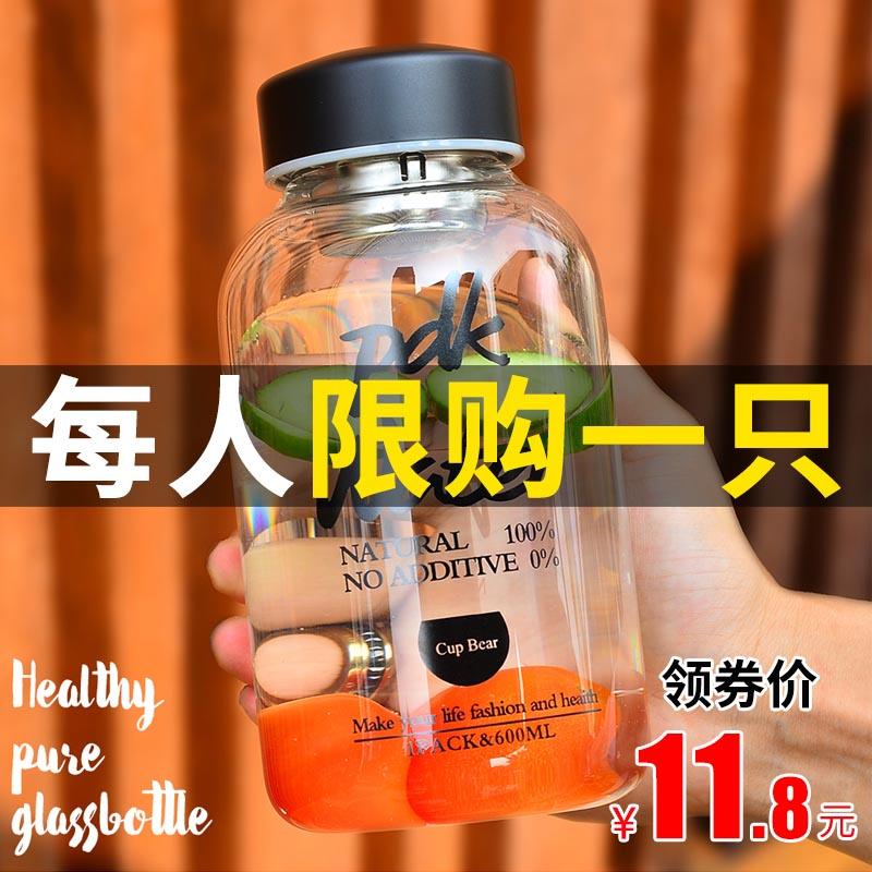 玻璃水瓶 大容量 透明