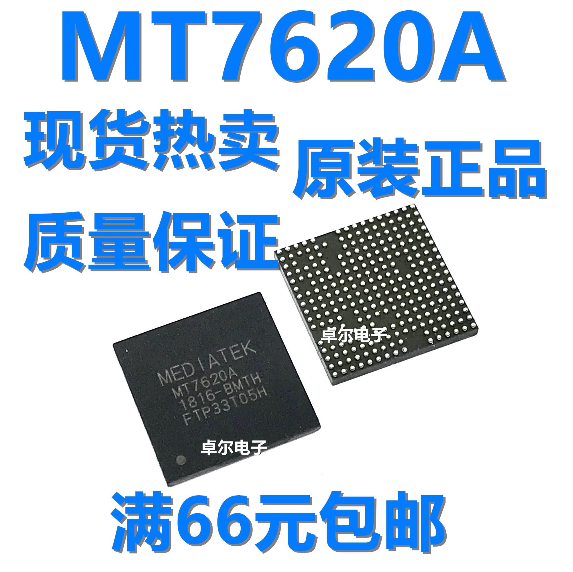 Беспроводной wifi роутер 3G/4G Артикул 589811238050