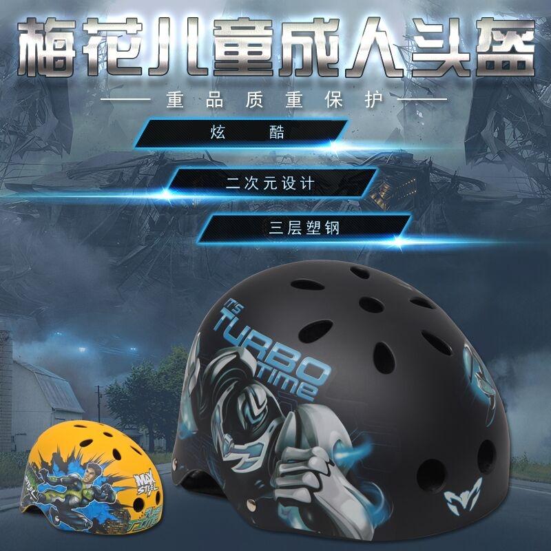 HongkaiSportsHK-TK-MH-XP滑板车