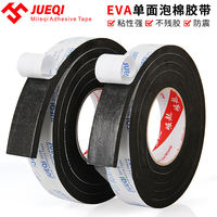 EVA single-sided sponge tape thickening noise reduction anti-skid cushion shockproof rubber pad seal anti-collision foam single-sided adhesive