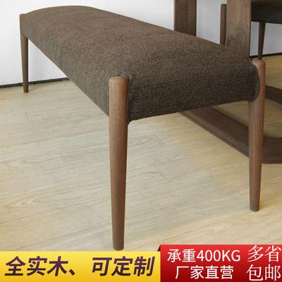 北欧日式实木长凳子卧室床尾凳穿鞋换鞋凳长板凳长条凳橡木餐桌凳牌子口碑评测