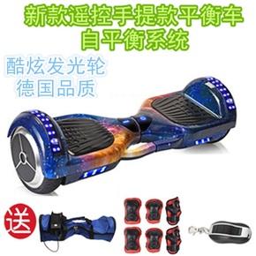 德国品质电动扭扭车智能两轮平衡车双轮儿童成人思维体感漂移车