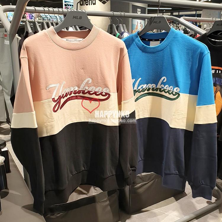 MLB 韩国专柜正品代购 18秋男女季新 洋基队印花拼色卫衣 MT02