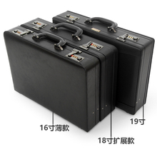 Portable briefcase, male business computer case, suitcase, 18 inch 16 inch document box, multi-function banknote case.