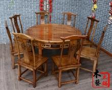 实木餐厅饭店餐桌椅组合 农家乐户外桌椅实木八仙桌大圆桌餐桌椅s