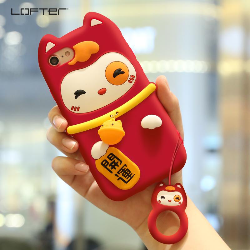 洛夫特 招财猫苹果7手机壳8女款iphone7plus软硅胶套新年卡通可爱