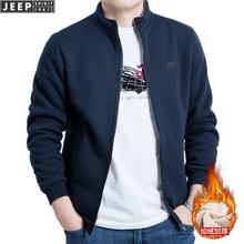 吉普jeep夹克男外套纯色立领加绒加厚保暖青春休闲男装上衣