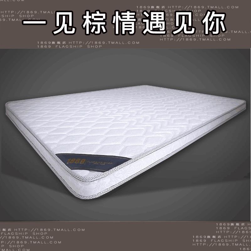 天然纯棕乳胶床垫