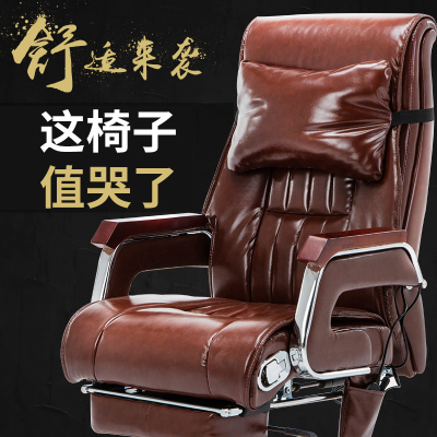 帝藏电脑椅家用老板椅真皮大班靠背转椅办公会议椅子可躺按摩座椅最新最全资讯