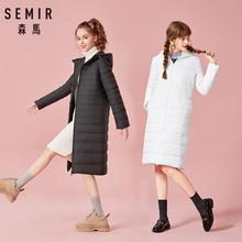 Sunma Down Dress Winter New Winter Style Women's Long, Light and Knee-Length Women's Jacket White Slim