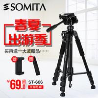 相機攝影支架