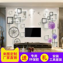 现代简约客厅电视背景墙壁画影视墙壁纸卧室家装自粘墙纸无缝墙布