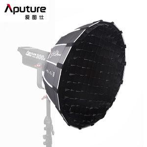 爱图仕/Aputure Light Dome Mini II 抛物线反光罩迷你二代柔光箱