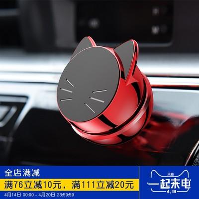 手机车载支架吸盘式汽车导航通用款多功能创意万能磁吸粘贴仪表台