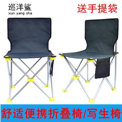 写生椅送手提袋超清便携式户外折叠椅靠背椅子美术椅折叠凳小凳子
