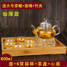 加热高温玻璃饮茶茶碎花壶花果茶壶普洱功夫果茶具过滤花茶器田园