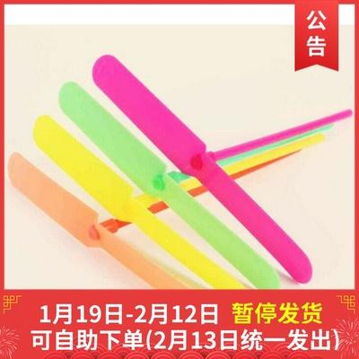 塑料竹蜻蜓手搓双飞叶飞天仙子飞盘类手推飞碟儿童益智怀旧玩具