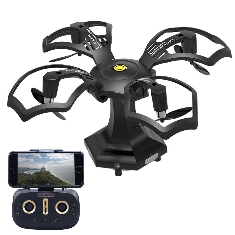 迷你折叠无人机航拍高清专业直升遥控飞机四轴飞行器航模儿童玩具