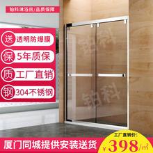 厦门定制淋浴房不锈钢一字型洗澡间卫生间隔断钢化玻璃移门沐浴房