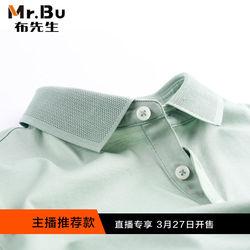 布先生冰爽丝光棉短袖t恤男商务翻领上衣服男装夏装纯棉丅恤体桖