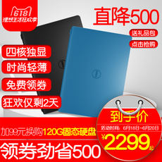 Dell/Dell Ling Yue 14/15 Fly Lightweight Business Laptop Office Student Game Female