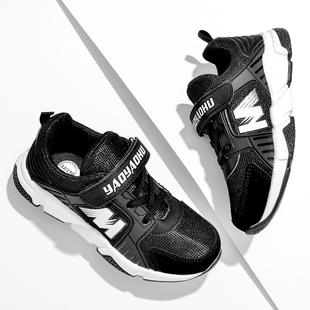 咬咬虎童鞋男童女童2017秋冬季新款儿童运动鞋子韩版休闲跑步网鞋