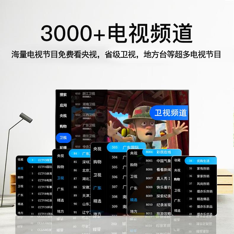 SAST/先科 X6 网络机顶盒电视盒子4K高清播放器 无线wifi电视魔盒