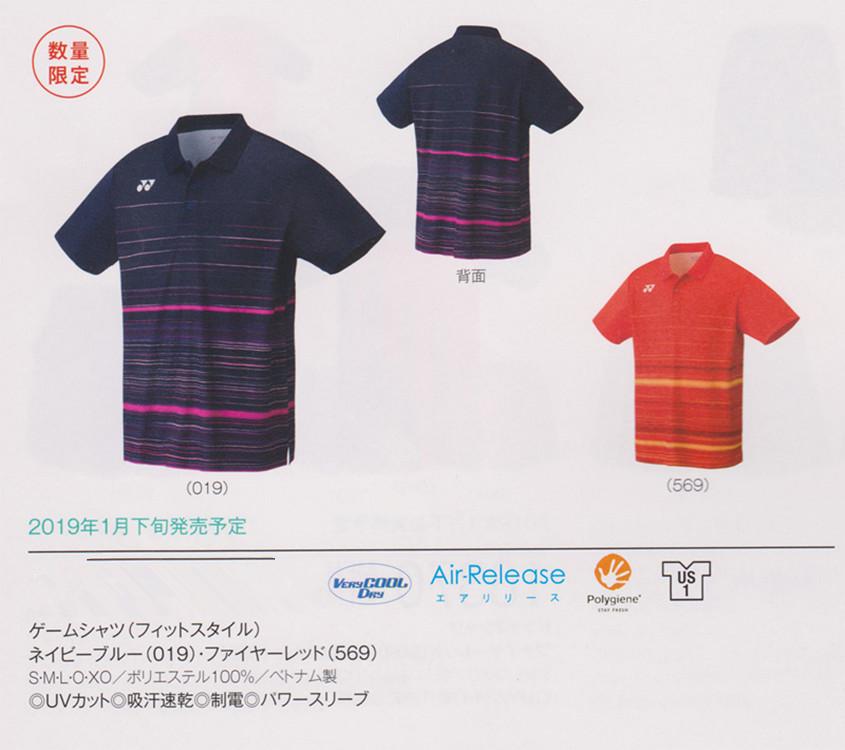日本19年款YONEX/尤尼克斯羽毛球服运动短袖T恤Polo衫男女10282