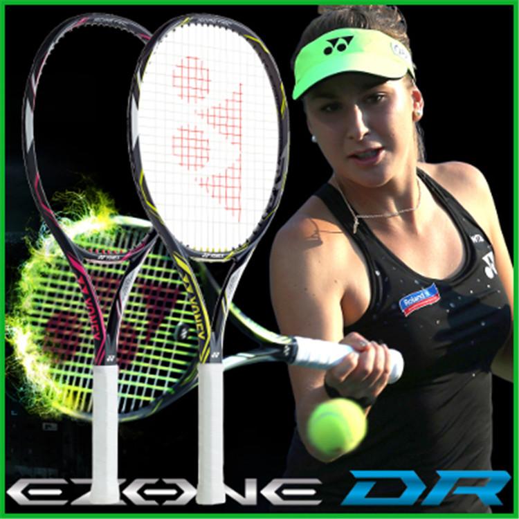 包日本直邮JP版YONEX/尤尼克斯 EZDL 硬式网球拍 EZONE DR Lite