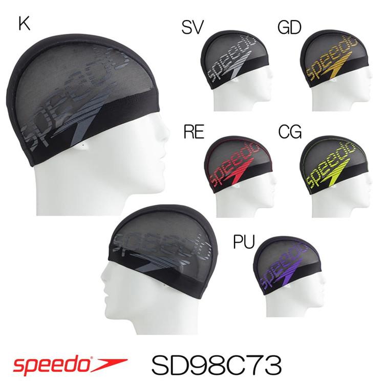 日本进口JP版Speedo/速比涛 男女款运动游泳纯色印花网帽 SD98C73