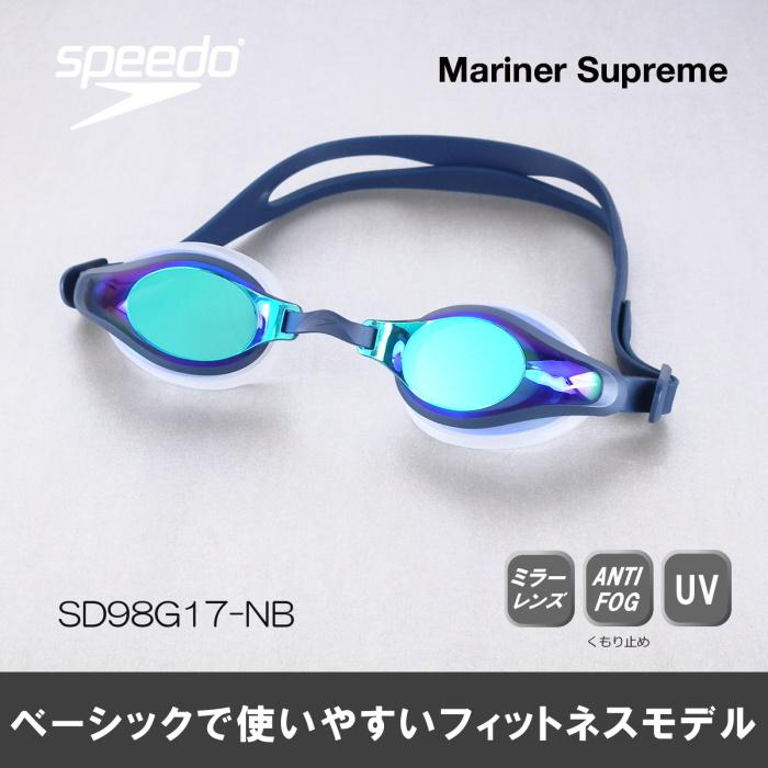 日本进口JP版Speedo/速比涛SD98G17男女款游泳防水防雾高清泳镜