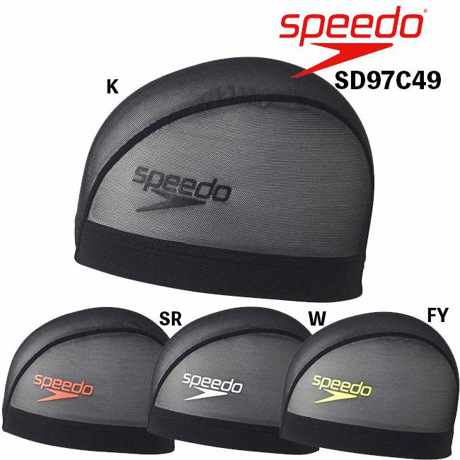 日本带购17年Speedo/速比涛游泳帽子串色网布泳帽 SD97C49男女款