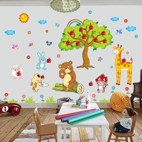 卡通动物墙纸墙上贴画宝宝儿童房间幼儿园卧室墙壁装饰自粘墙贴纸
